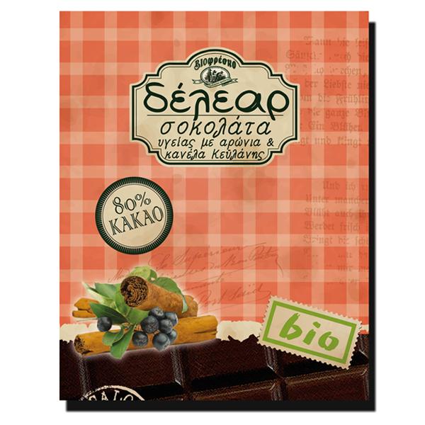 Βιολογική Σοκολάτα Υγείας με Αρώνια & Κανέλα Bio 75γρ., Ελληνική, Δέλεαρ