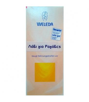 Λάδι για τις Ραγάδες 50ml, Weleda