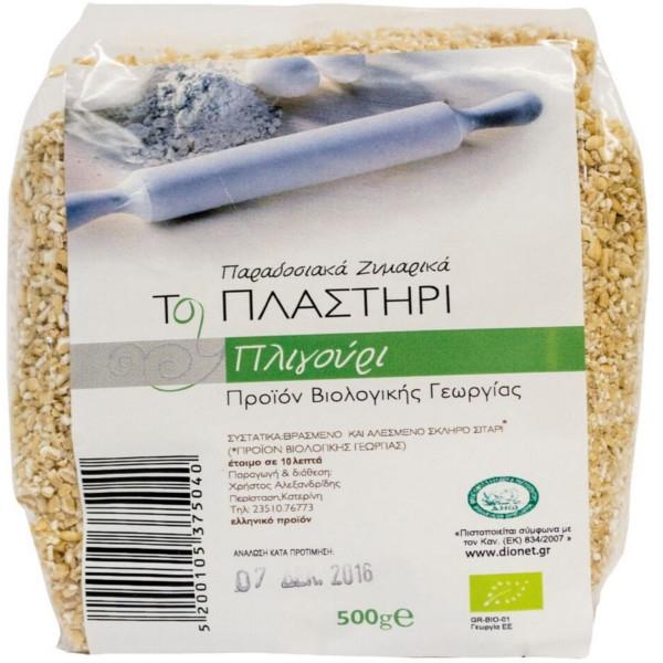 Βιολογικό Πλιγούρι 500γρ. Bio, Ελληνικό, Το Πλαστήρι