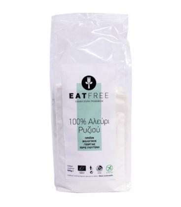 Βιολογικό Αλεύρι Ρυζιού Χωρίς Γλουτένη Bio 500γρ., Ελληνικό, Eat Free