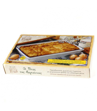 Τυρόπιτα Παραδοσιακή 1κιλό, Ελληνική, Αμπελοφυλλα Μαριανας