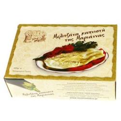Μελιτζάνα Καπνιστή 500γρ., Ελληνική, Μαριάννας