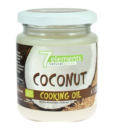 Βιολογικό Λάδι Καρύδας Μαγειρικό 550γρ. Bio, 7elements Natural Goods