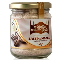 Σαλέπι Παραδοσιακό με Μόκα 180γρ., Ελληνικό, Σαλέπι από την Πόλη