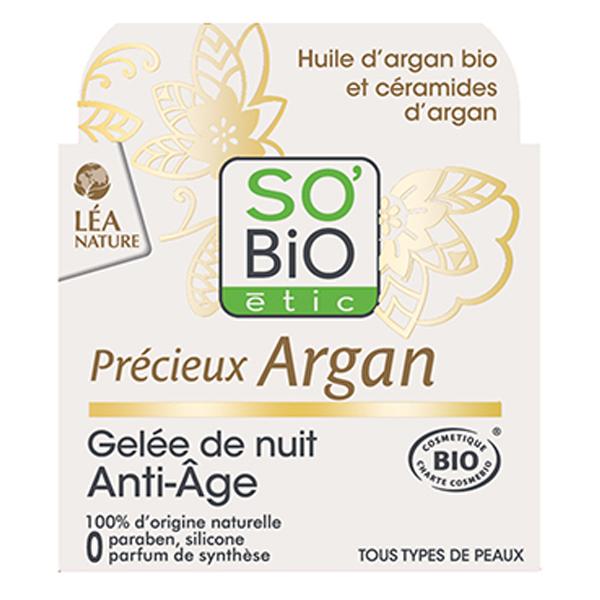 Βιολογική Αντιγηραντική Κρέμα Νυχτός με Argan & Υαλουρονικό Οξύ 50ml, So Bio