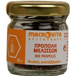 Σαπούνι με Λάδι Ελιάς & Άρωμα Πορτοκάλι Macrovita