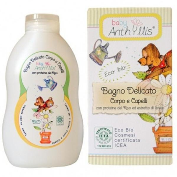 Βρεφικό Σαμπουάν & Αφρόλουτρο Bio 400ml, Anthillis