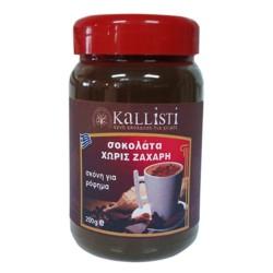 Βιολογική Σοκολάτα Υγείας Τριμμένη για Ρόφημα Bio 200γρ., Kallisti