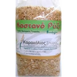 Βιολογικό Ρύζι Καστανό 500γρ., Ελληνικό, Μεσσολογγίου Γεύσεις