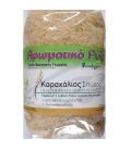Βιολογικό Αρωματικό Ρύζι 500γρ., Ελληνικό, Μεσσολογγίου Γεύσεις