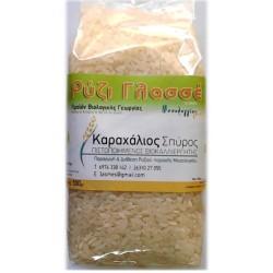 Βιολογικό Ρύζι Γλασέ 500γρ., Ελληνικό, Μεσσολογγίου Γεύσεις