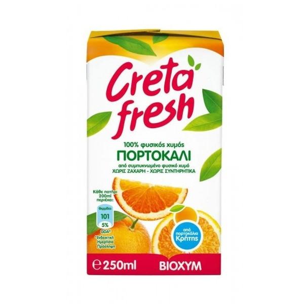 Χυμός Πορτοκάλι Κρήτης Φυσικός 100% 250ml Creta Fresh, Ελληνικός, Βιοχυμ