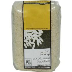 Βιολογικό Ρύζι Μακρύ Λευκό Bio 500γρ., Βιοφρέσκο