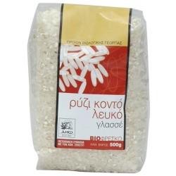 Βιολογικό Ρύζι Κοντό Λευκό Bio 500γρ., Βιοφρέσκο