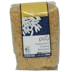 Βιολογικό Ρύζι Barboil (κίτρινο) Bio 500γρ., Βιοφρέσκο