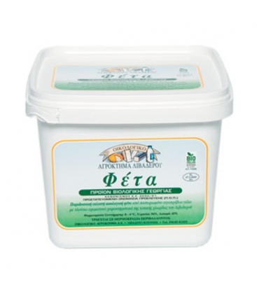Βιολογική Φέτα Bio 800γρ., Ελληνική, Οικολογικό Αγρόκτημα Λειβαδερού