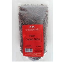 Cacao Nibs (Νιφάδες Κακάο) 150γρ., Healthtrade