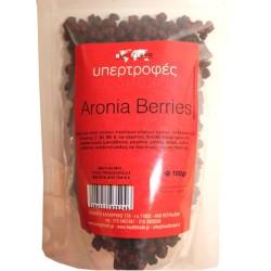 Aronia Berries 100gr, Healthtrade