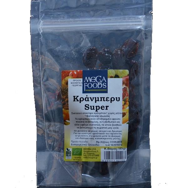 Βιολογικό Κράνμπερυ Super Aποξηραμένο Bio 100γρ., Mega Foods