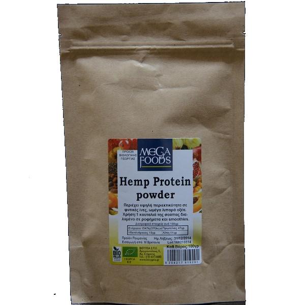 Πρωτεϊνη Hemp Σκόνη 100γρ., Mega Foods