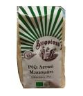 Βιολογικό Ρύζι Μπασμάτι Λευκό Bio 500γρ., Βιοφρέσκο