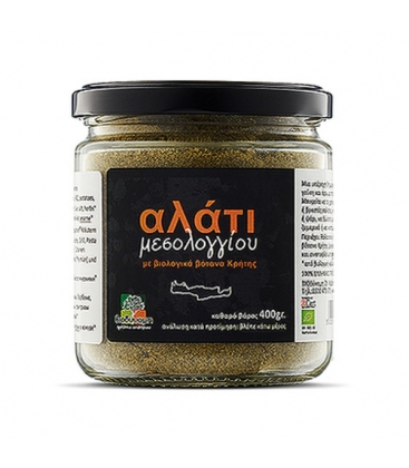 Βιολογικό Αλάτι Μεσολογγίου με Βιολογικά Βότανα 400γρ., Ελληνικό, Brand
