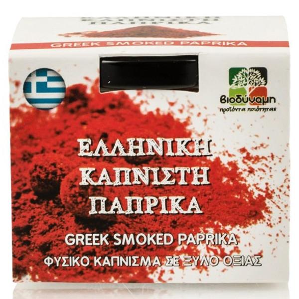 Πάπρικα Καπνιστή Ελληνική 50γρ., Ελληνική, Bioδύναμη