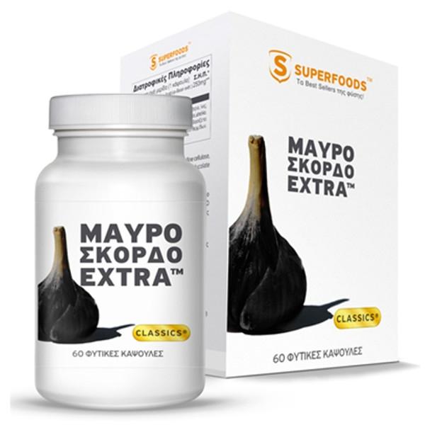 Μαύρο Σκορδο Extra 60 κάψουλες, Superfoods