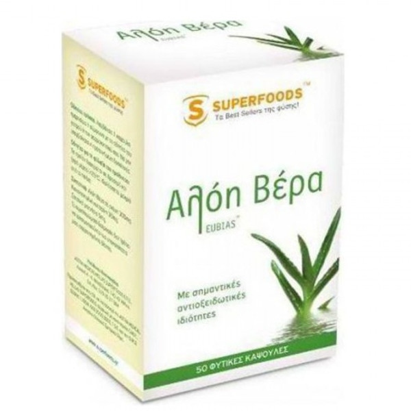 Aλόη Βέρα 300mg 50 Κάψουλες, Superfoods