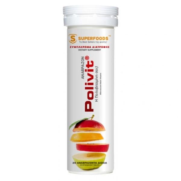 Αναβράζον Polivit Πολυβιταμίνη, Superfoods