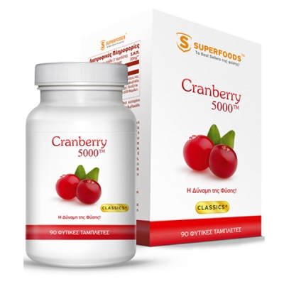 Cranberry 5000 90 κάψουλες, Superfoods