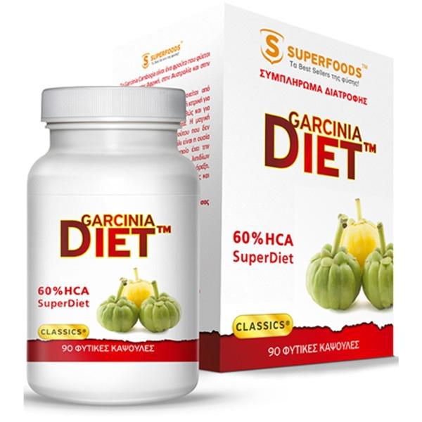 Garcinia Diet 90 φυτικές κάψουλες, Superfoods