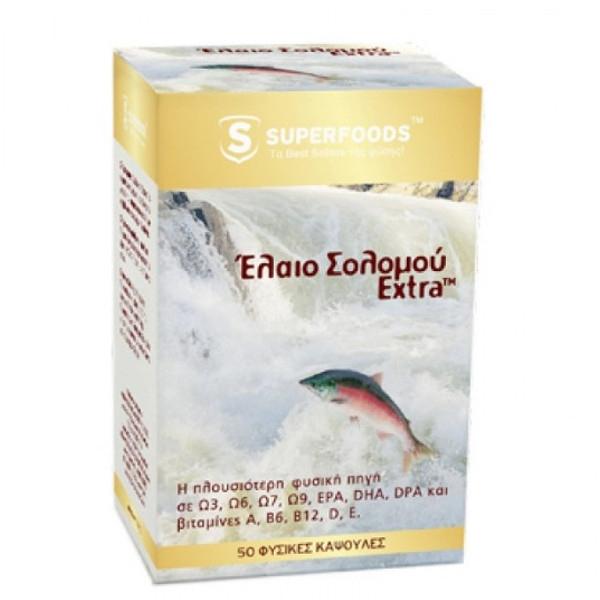 Έλαιο Σολωμού Extra 500mg 50 κάψουλες, Superfoods