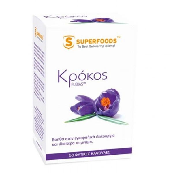 Κρόκος 120mg 50 κάψουλες, Superfoods
