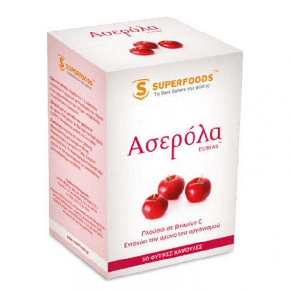 Aσερόλα 300mg 50 Κάψουλες, Superfoods