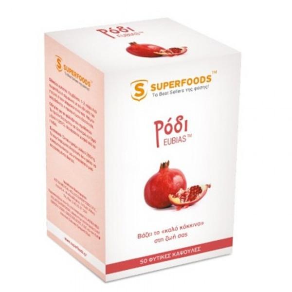 Ρόδι 350mg 50 Κάψουλες, Superfoods