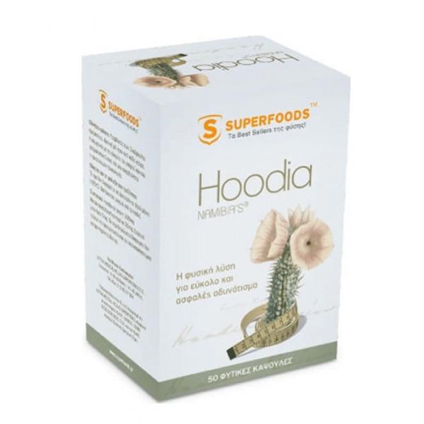 Hoodia Namibias 300mg 50 Kάψουλες, Superfoods
