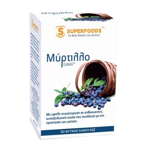 Μύρτιλλο 50caps, Superfoods
