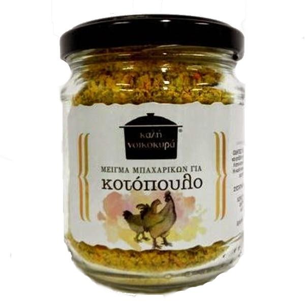 Μείγμα Μπαχαρικών για Κοτόπουλο 100γρ., Ελληνικό, Καλή Νοικοκυρά