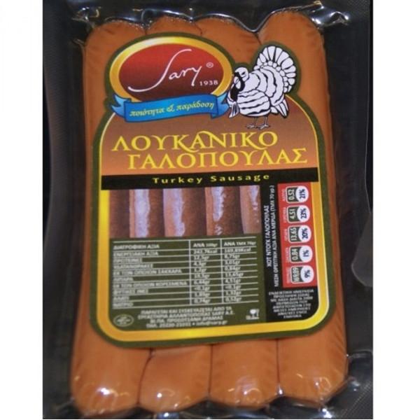 Λουκάνικο Γαλοπούλας Hot Dog, Ελληνική, Sary