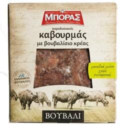 Καβρουμάς Βουβαλίσιος, Ελληνικός, 200γρ., Μπόρας Προϊόντα Βουβάλου