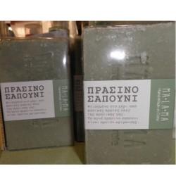 Χειροποίητο Πράσινο Σαπούνι Ελαιολάδου 135γρ., Malama