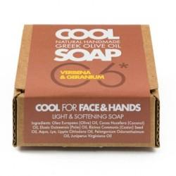 Φυσικό Σαπούνι Ελαιόλαδου Νο6 με Αιθέρια Έλαια Λουϊζας Γερανιού & Κέδρου, Ελληνικό, Cool Natural Greek Soap