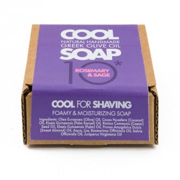 Φυσικό Σαπούνι Ελαιόλαδου Νο10 με Αιθέρια Έλαια Δεντρολίβανου Φασκόμηλου & Κέδρου, Ελληνικό, Cool Natural Greek Soap
