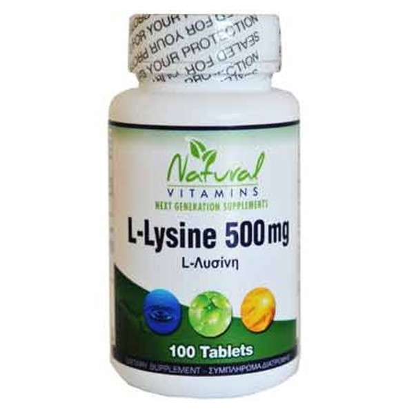 L-Lysine (Λυσίνη) 500mg-100 Tabs Natural Vitamins