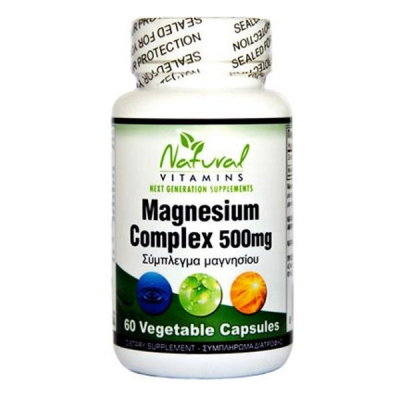 Magnesium (Μαγνήσιο) 500mg 60tabs Natural Vitamins