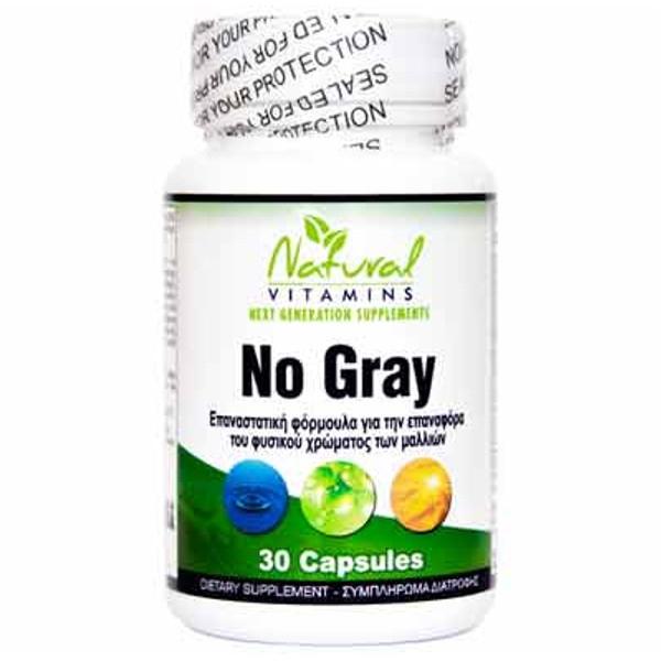 No Gray (Επαναφορά του Φυσικού Χρώματος των Μαλλιών) 30caps Natural Vitamins