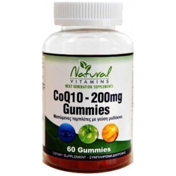COQ10 (Συνένζυμο Q10) 200mg-60 Μασώμενες Ταμπλέτες Natural Vitamins