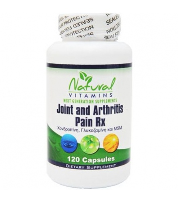 Joint And Arthritis Pain RX ( Για τις Αρθρώσεις) 120caps Natural Vitamins