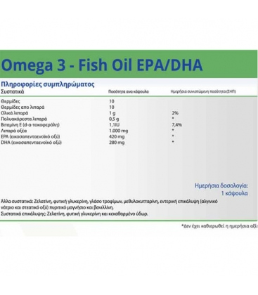 Omega 3- Enteric Coated Fish Oil 30 Caps Natural Vitamins